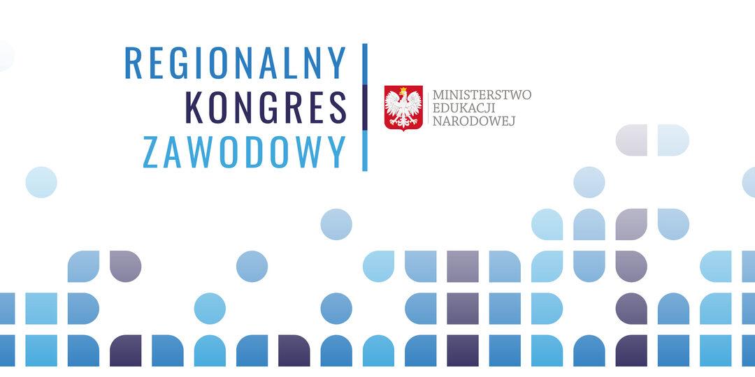 Wielkopolski Kongres Zawodowy